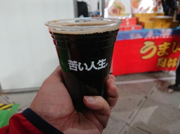 1/16 ふるさと祭り東京2020@東京ドーム_b0042308_12303798.jpg