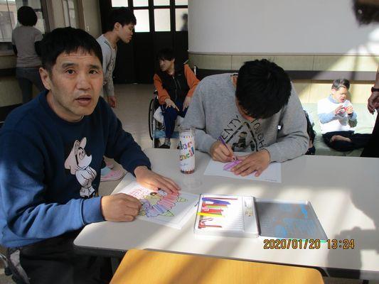 1/20 創作活動_a0154110_10014783.jpg