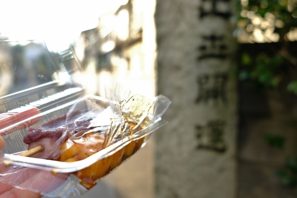 元祖山手七福神巡り_e0000910_10220411.jpg