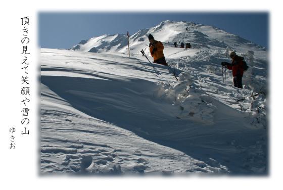 雪景色 その⑯_b0392813_21272550.jpg