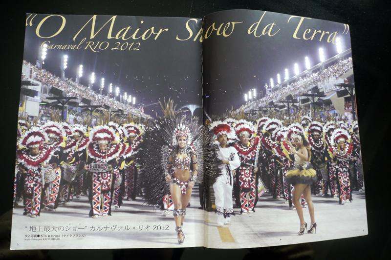 #リオのカーニヴァル 2020の情報 #Carnaval #CarnavalRIO  #世界一 の #祭 に #採点対象 #打楽器奏者 で出場予定&公式国際選抜 #ジャーナリスト #レポーター として_b0032617_02495802.jpg