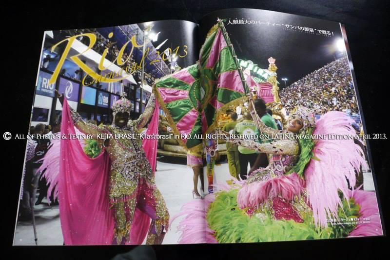 #リオのカーニヴァル 2020の情報 #Carnaval #CarnavalRIO  #世界一 の #祭 に #採点対象 #打楽器奏者 で出場予定&公式国際選抜 #ジャーナリスト #レポーター として_b0032617_03130887.jpg