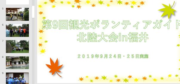 新年会開かれる_d0314924_16485698.png