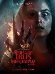 インドネシアの映画:\'SEBELUM IBLIS MENJEMPUT AYAT 2\' _a0054926_10091461.jpg