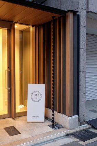京都で見た建築 その他_d0004728_14300094.jpg