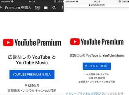 『Macユーザーは良いかもネギ1?!』/ Twitter画像_b0003330_9103183.jpg