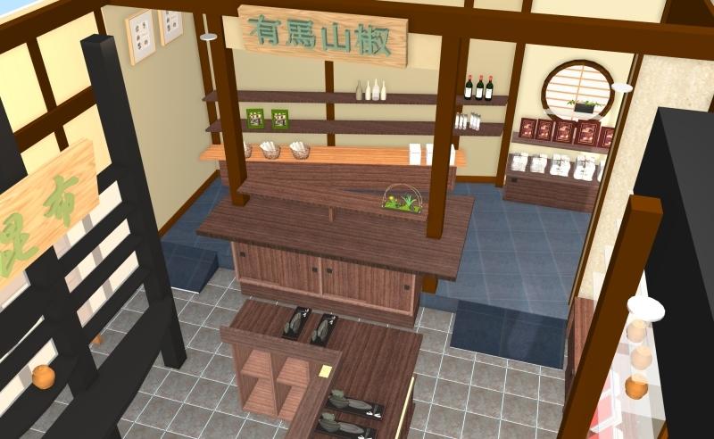 日本一の佃煮老舗店、川上商店様改修工事_b0194630_08442379.jpg
