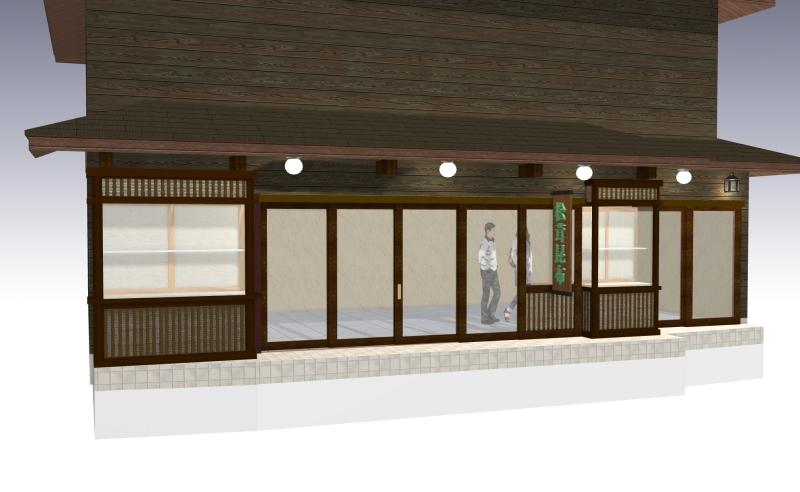日本一の佃煮老舗店、川上商店様改修工事_b0194630_08443763.jpg
