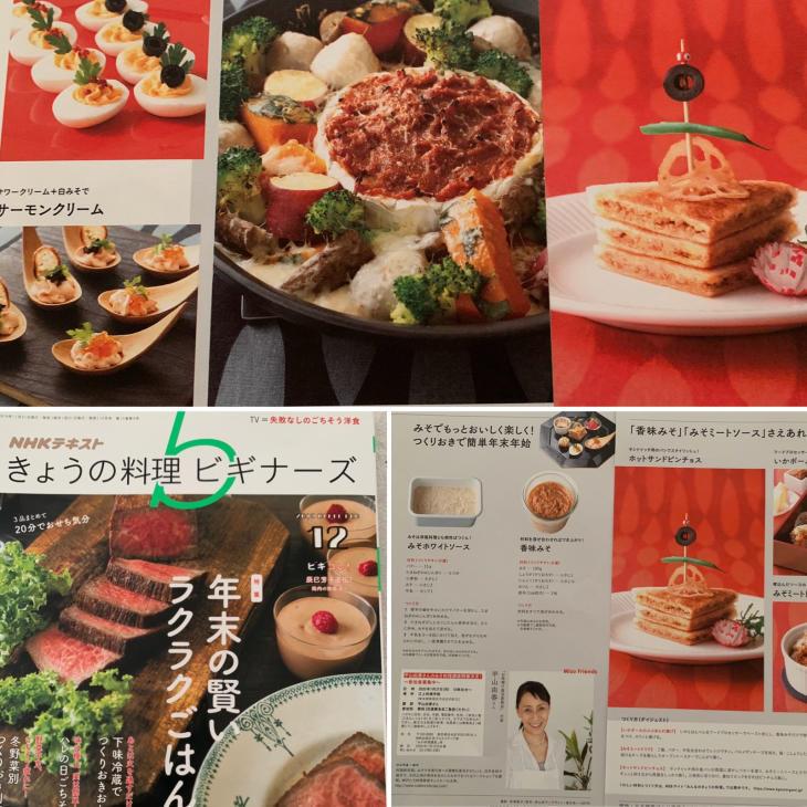 料理教室 @ 沖縄 & 東京 & 名古屋_e0134337_17214975.jpg