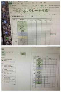 野菜の冷凍保存 & ホームパーティ & お掃除計画_a0084343_13311075.jpeg