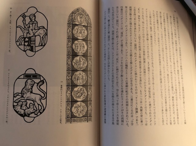 読書_a0125045_23241139.jpg