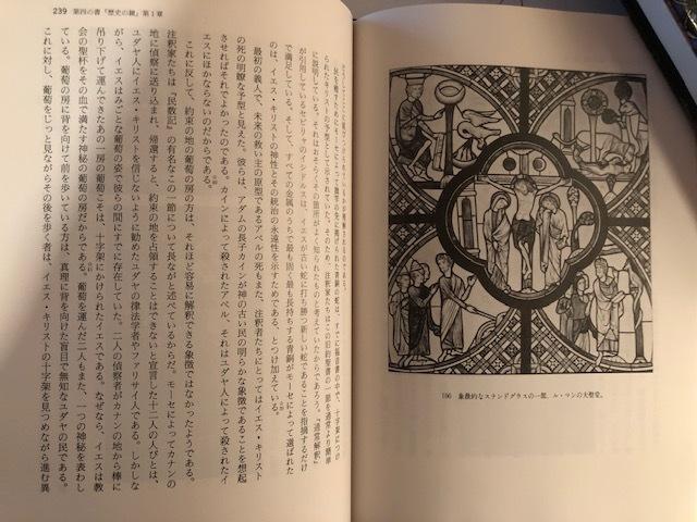 読書_a0125045_23245187.jpg