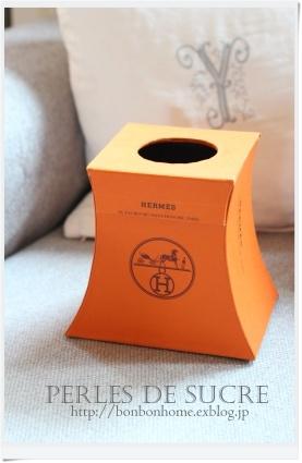 自宅レッスン スタイリッシュティッシュボックス 刺繍バージョン&エルメスバージョン Dean&Delucaピクニックバスケット_f0199750_17265150.jpg