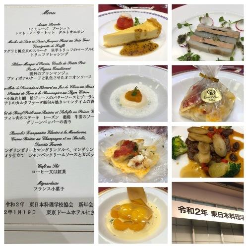 料理学校協会の新年会_d0128354_11193802.jpeg