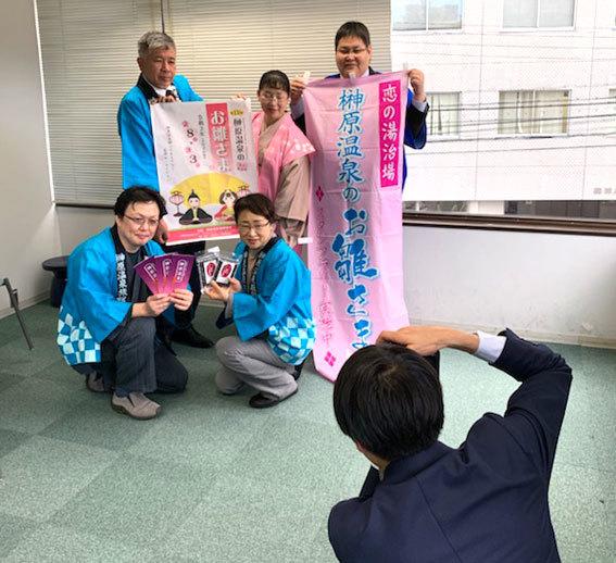 お雛さまPRに大阪方面へ_b0145257_18101467.jpg