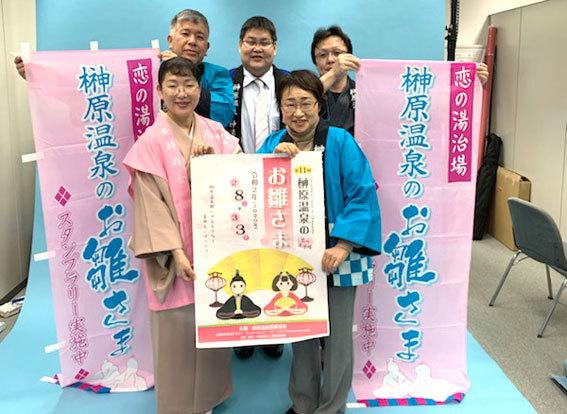 お雛さまPRに大阪方面へ_b0145257_18101702.jpg