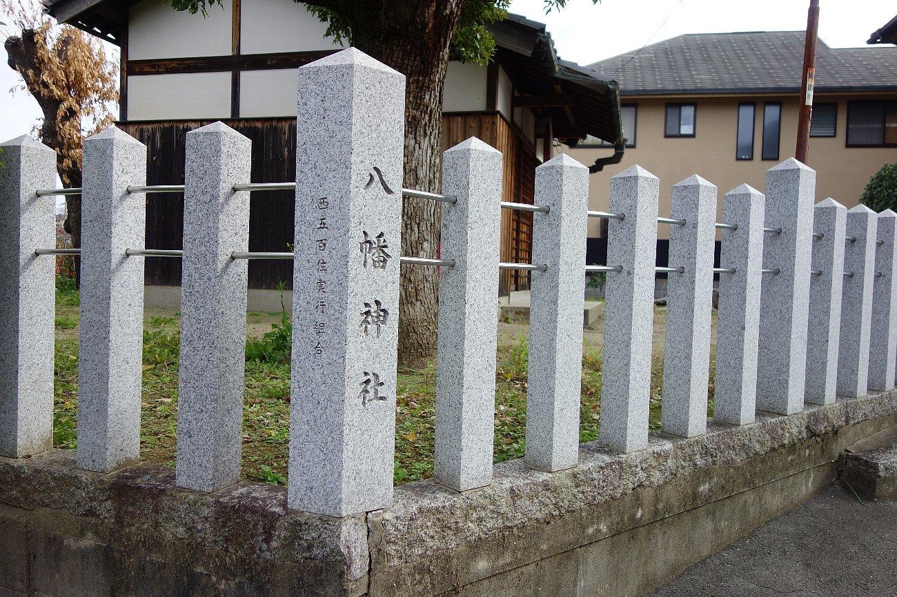 高槻市 小寺池の八幡神社_c0112559_08490661.jpg