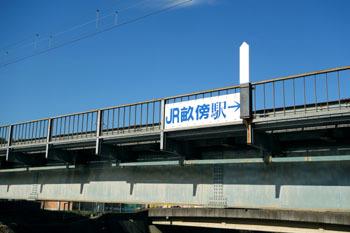 飛鳥川にかかる橋りょう_b0160363_23592793.jpg