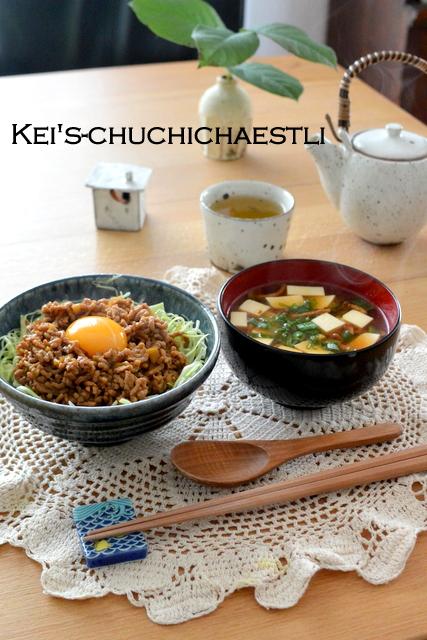肉味噌丼_c0287366_22365747.jpg