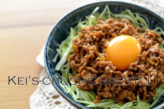 肉味噌丼_c0287366_22435686.jpg