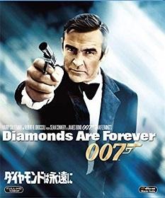 『007/ダイヤモンドは永遠に』_e0033570_21110032.jpg