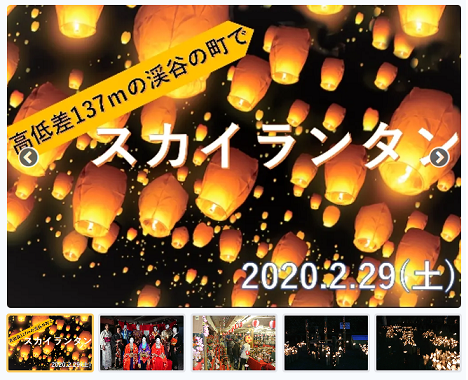 竹影ひな祭り1 English version_b0019674_16195304.png