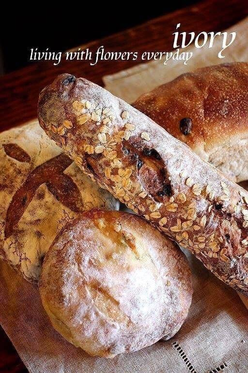 """令和2年1月26(日)は、 『雪bolo』さんの、 \""""天然酵母パン\""""の日‼︎_b0094378_15545824.jpeg"""