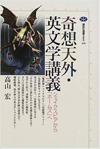 「タカヤマ文化史」を人文学以外に持っていく時の4つの手順( ´ ▽ ` )ノ_d0026378_09521730.jpg