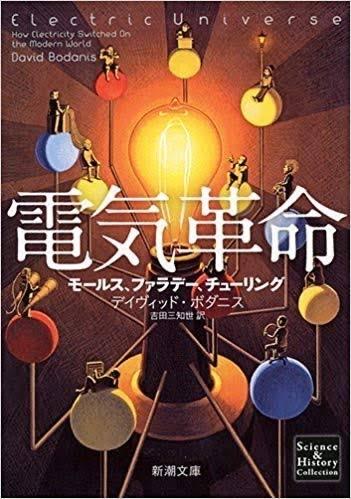 「タカヤマ文化史」を人文学以外に持っていく時の4つの手順( ´ ▽ ` )ノ_d0026378_09545403.jpg