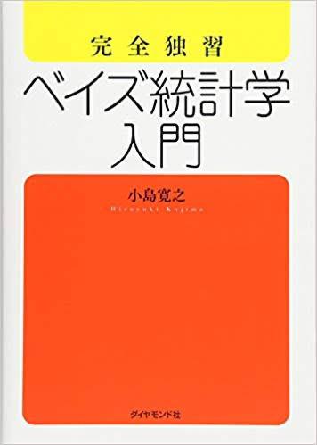 「タカヤマ文化史」を人文学以外に持っていく時の4つの手順( ´ ▽ ` )ノ_d0026378_09560092.jpg