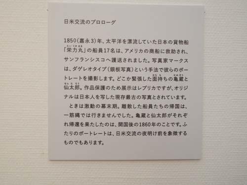 ぐるっとパスNo.16横浜都市発展・ユーラシアNo.17開港No.18横浜美まで見たこと_f0211178_15070252.jpg