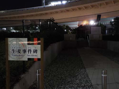ぐるっとパスNo.16横浜都市発展・ユーラシアNo.17開港No.18横浜美まで見たこと_f0211178_15125395.jpg