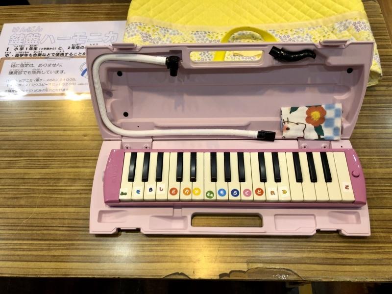 バンコク日本人小学校 入学準備品!_e0357886_00130310.jpeg