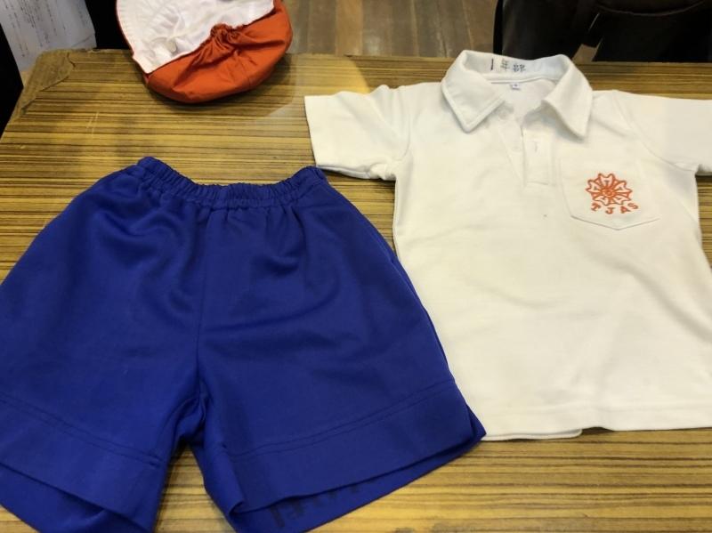 バンコク日本人小学校 入学準備品!_e0357886_10430776.jpeg