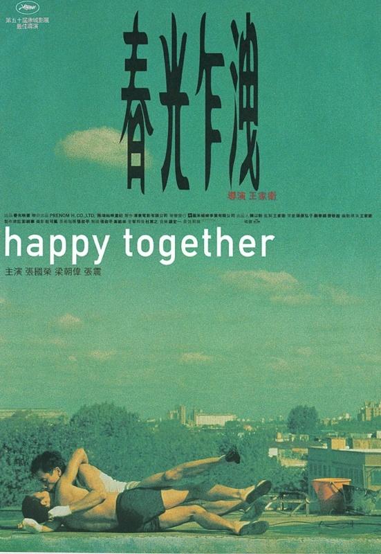 happy together_f0170995_10010236.jpg