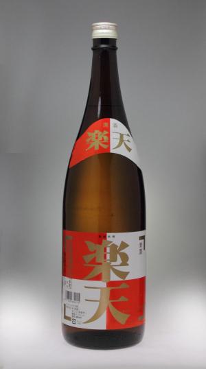 楽天 清酒[美峰酒類]_f0138598_23282214.jpg