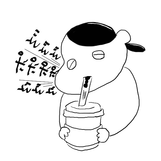 タピオカの話_e0413199_16480627.jpeg