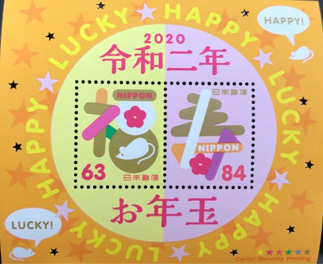 今年のデザインはポップ♡_f0144003_17342488.jpg