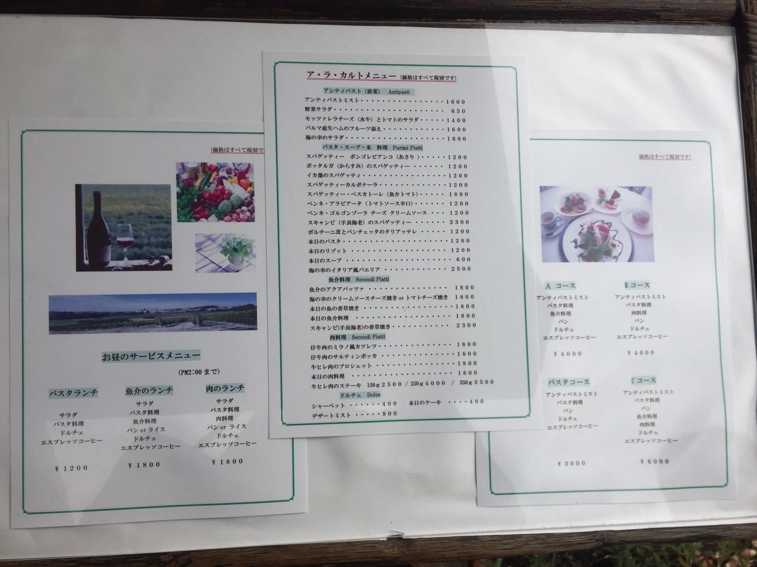 イタリア食堂 びーどろ亭  ランチ_e0115904_01232166.jpg