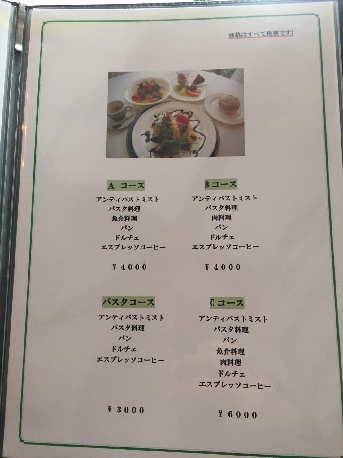 イタリア食堂 びーどろ亭  ランチ_e0115904_01242150.jpg