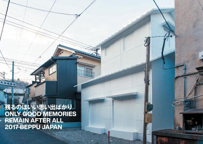 月曜社2月上旬新刊:『西野達完全ガイドブック』_a0018105_17204655.jpg
