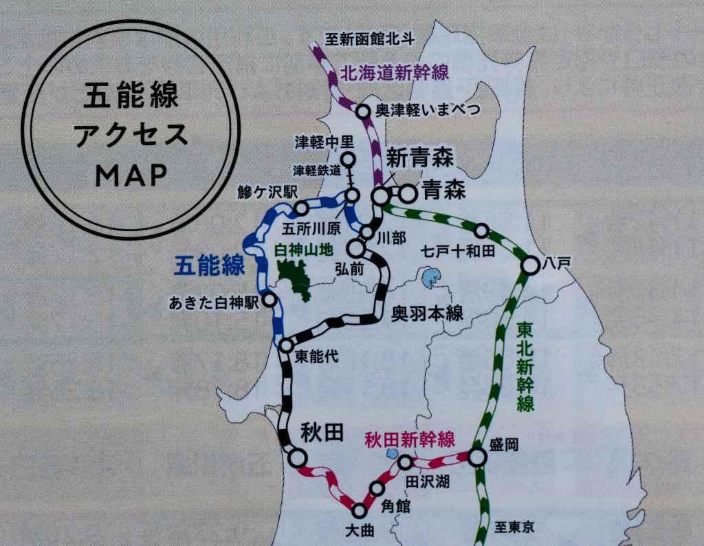 五能線をリゾート列車で_a0148206_10192636.jpg