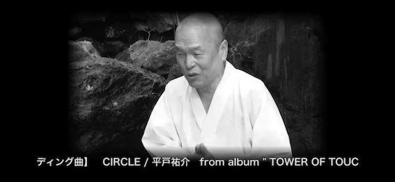 J:COM人気番組で私の楽曲が1月度エンディングテーマに!_b0239506_11325818.jpg