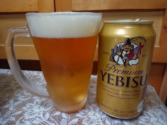 1/21 ヱビスビール & 豆乳割り & おでん_b0042308_00310704.jpg