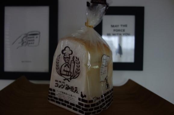 コメダのパンであんバタートースト_e0230011_17123486.jpg