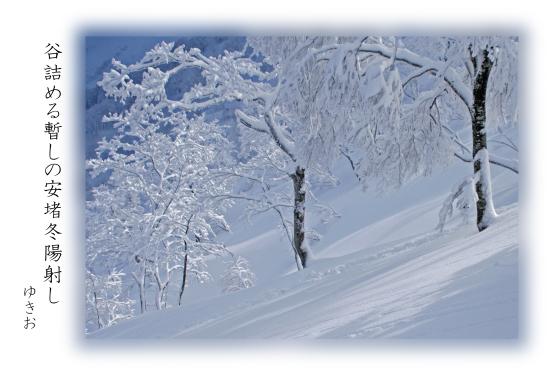 雪景色 その⑰_b0392813_21241574.jpg