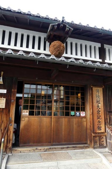 伏見の酒蔵街めぐり_e0048413_22160459.jpg