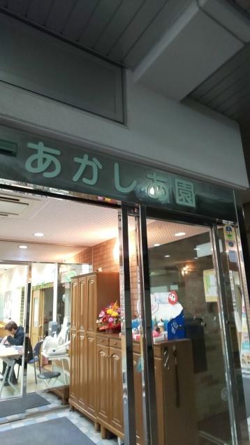 食品ロスをへらす❗️子ども食堂へ_c0124528_22060897.jpg
