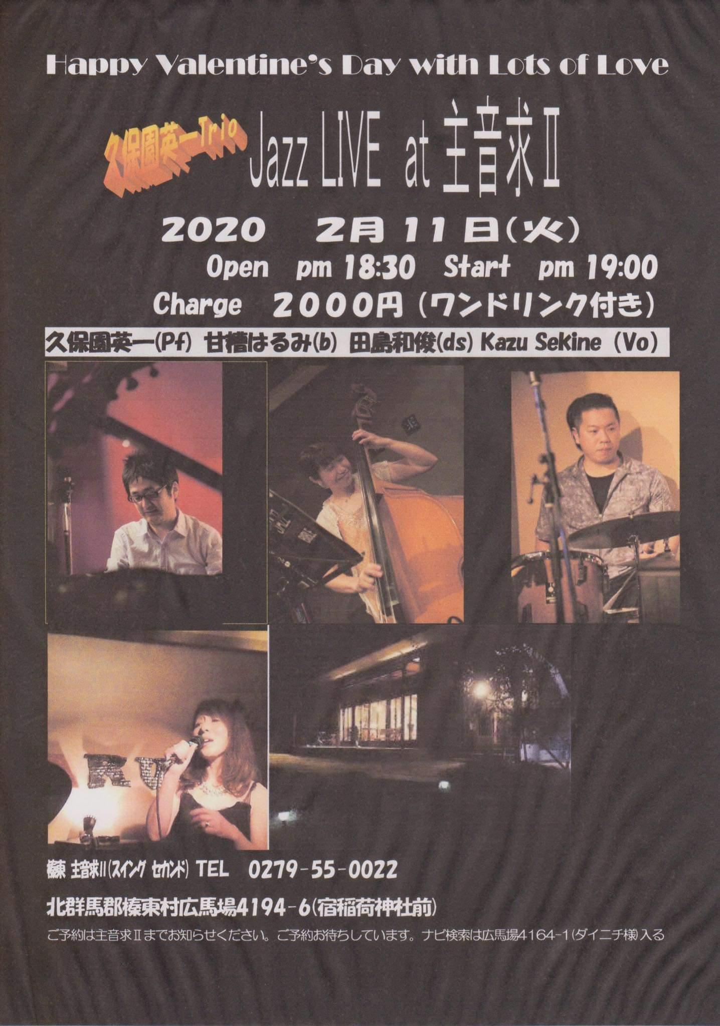 2月のライブ!_d0179131_19345905.jpg