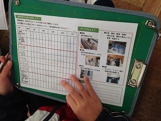 オクシズ森林の教室ものづくり編@大里東小学校_d0180132_11162374.jpg